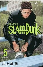 SLAM DUNK 新裝再編版 5 (愛藏版コミックス)