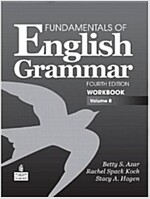 [중고] Fundamentals of English Grammar Workbook, Volume B (Paperback, 4, Revised)