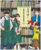도서관의 주인 15