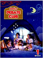 Junior Debate Club 1: Student's Book (Paperback + CD)