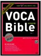 [�߰�] VOCA Bible ��ī���̺� 2012 New Edition (���� + ������)