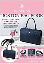 CLATHAS BOSTON BAG BOOK (バラエティ) (大型本)