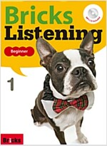 Bricks Listening Beginner 1: Student Book + Dictation Book + MP3 CD (Renewal)