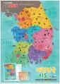 도시탐험대 대한민국 지도 브로마이드