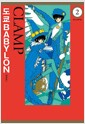 도쿄 바빌론 Tokyo Babylon 2