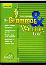 The Grammar & Writing Book, Grade 2 (Paperback)