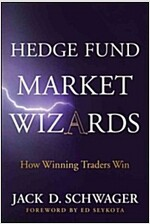 Hedge Fund Market Wizards: Entrepreneurial Lessons from the Rise and Fall of Microworkz (Hardcover)
