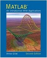 [중고] Matlab (Paperback, 2nd)