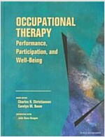 Occupational Therapy: Performance, Participation, and Well-Being (Hardcover, 3rd)