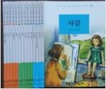 [중고] 초등필독서 컬렉션/전30권