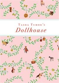 타샤의 돌하우스