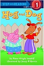 Hog and Dog (Paperback)
