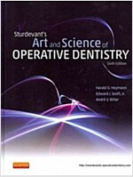Sturdevant's Art and Science of Operative Dentistry (Hardcover, 6)