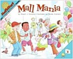 Mall Mania (Paperback)