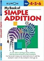 [중고] My Book of Simple Addition: Ages 4-5-6 (Paperback)