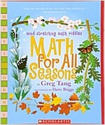 Math for All Seasons (Paperback)