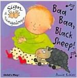 Baa Baa, Black Sheep! (Board Books)