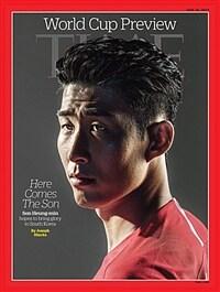 TIME Asia (주간 아시아판): 2018년 06월 18일 (손흥민 표지)