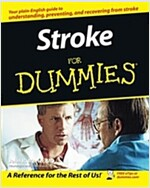 Stroke for Dummies (Paperback)