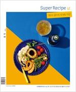 수퍼레시피 2.0 Super Recipe 2018.7.8