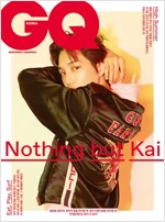 지큐 GQ Korea A형 2018.7