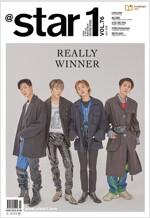 앳 스타일 2018.7 (표지 : WINNER(위너))