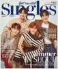 싱글즈 Singles 2018.7 (표지 : 뉴이스트W)
