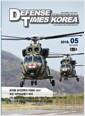 [중고] 디펜스 타임즈 코리아 2018년-5월호 (Defense Times korea) 신231-6