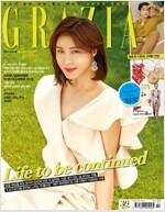 그라치아 GRAZIA Korea A형 2018.7