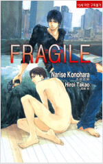 FRAGILE 프래절