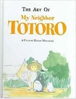 The Art of My Neighbor Totoro (Hardcover)