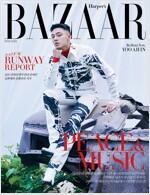바자 Bazaar Korea 2018.7