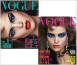 보그 Vogue Korea A형 2018.7 (표지 2종 중 랜덤)