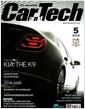 [중고] 카테크 2018년-5월호 no 329 (Car & Tech) (신231-6)