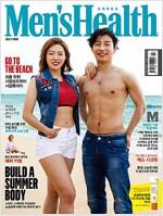 맨즈 헬스 Men's Health 2018.7