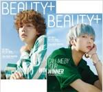 뷰티쁠 Beauty+ 스페셜 2018.5 (표지 : 위너 김진우 강승윤)