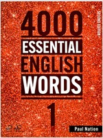 4000 Essential English Words 1 with answer key (Paperback, 2nd Edition)