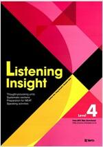 [중고] Listening Insight Level 4 (교재 + CD 1장)