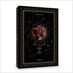 에이핑크 - 미니 7집 ONE & SIX [ONE ver.] (CD알판 6종 중 랜덤삽입)