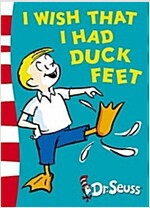 [중고] I Wish That I Had Duck Feet (Paperback, Rebranded edition)