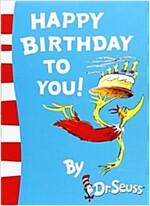 [중고] Happy Birthday to You! (Paperback)