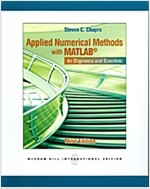 Applied Numerical Methods with MATLAB (3rd Edition, Paperback)