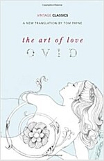 The Art of Love (Hardcover)