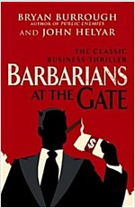 Barbarians at the Gate (Paperback)