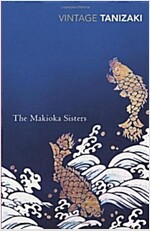 The Makioka Sisters (Paperback)