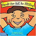 Hands Are Not for Hitting (Hardcover)
