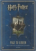 Harry Potter: Page to Screen (Hardcover)
