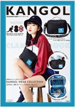 KANGOL CLAM BAG BOOK (バラエティ) (大型本)