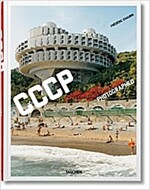 Frederic Chaubin: Cosmic Communist Constructions Photographed XL (Hardcover)