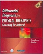 Differential Diagnosis for Physical Therapists (Paperback, CD-ROM, 4th)